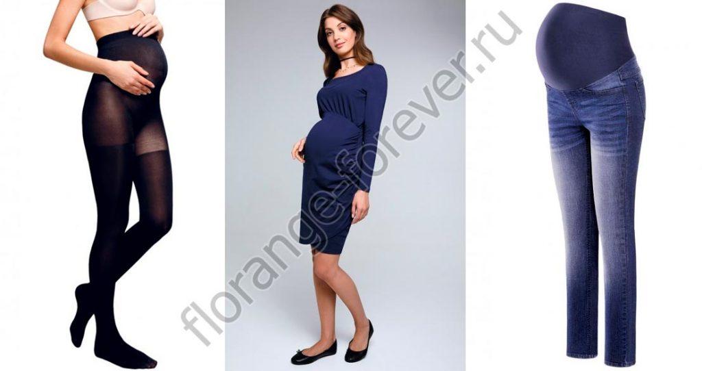 одежда Фаберлик для беременных
