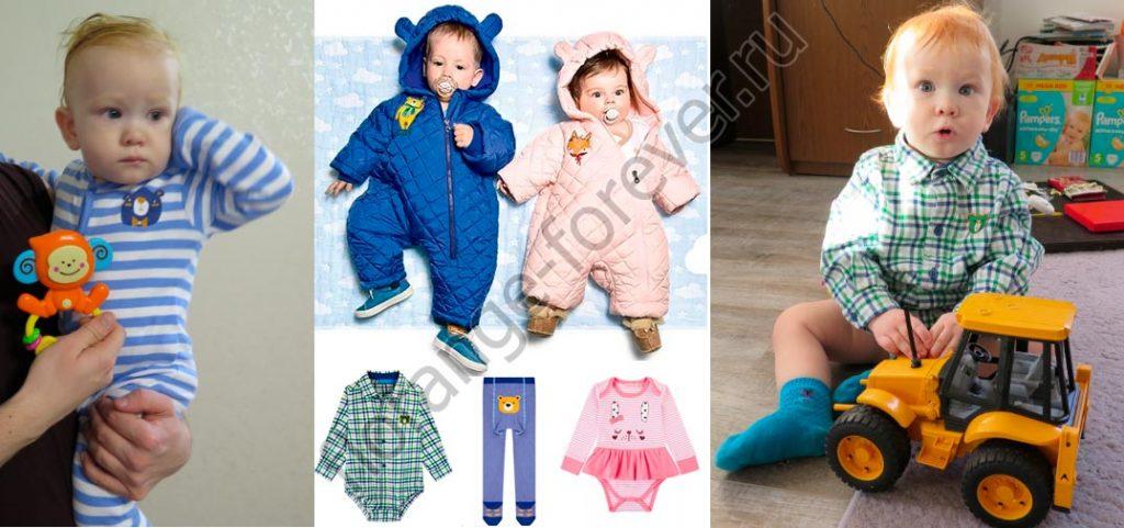 одежда Фаберлик для самых маленьких