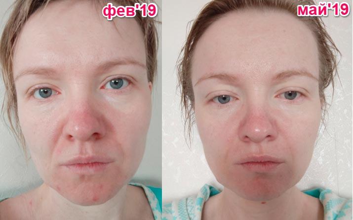 Омолаживающий крем для лица Faberlic EXPERT skin activator