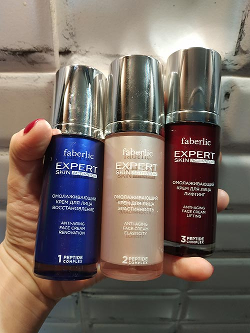 Faberlic EXPERT skin activator восстановление