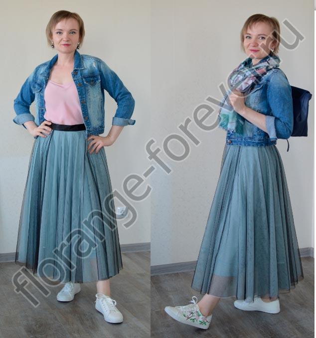 одежда Faberlic