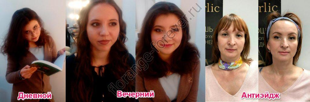 примеры макияжа средствами Faberlic