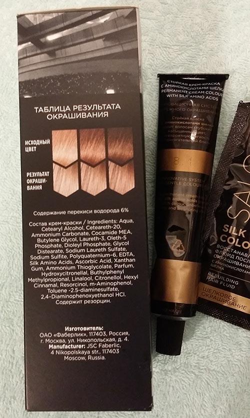 Стойкая крем-краска для волос Faberlic Шелковое окрашивание с аминокислотами шелка серии SALON CARE без аммиака
