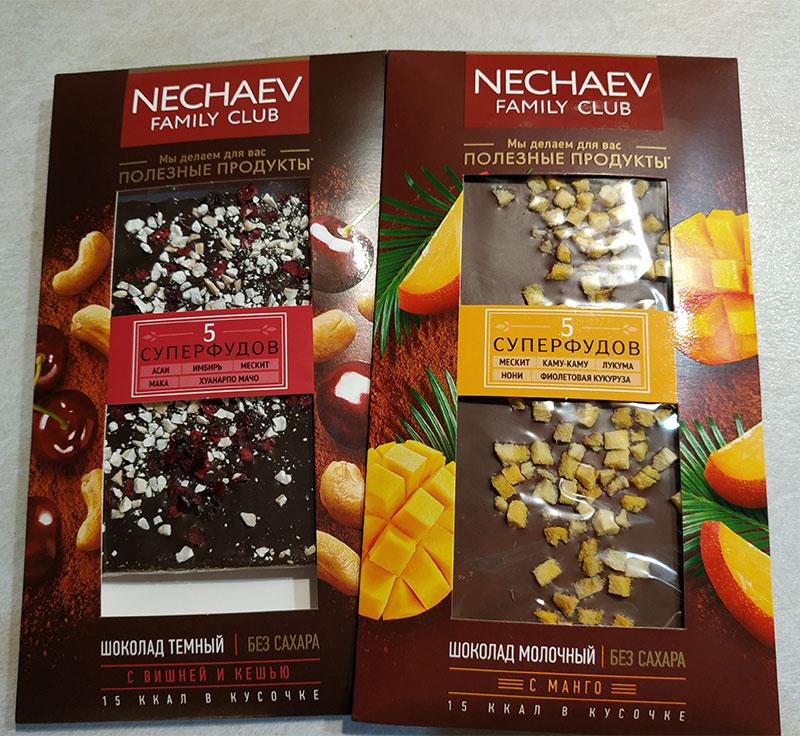 "Шоколад Nechaev Familly Club ""С Вишней и кешью"" и ""С Манго"""