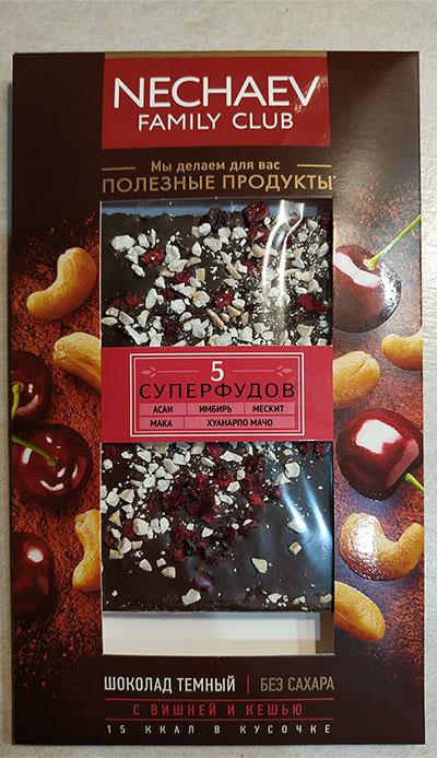 Шоколад Nechaev Familly Club С вишней и кешью