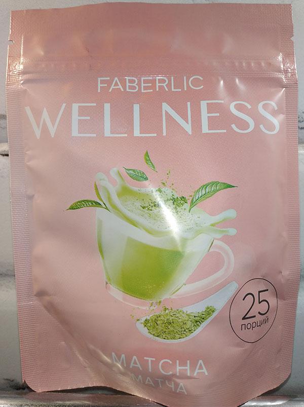 Зеленый чай матча Wellness от Faberlic