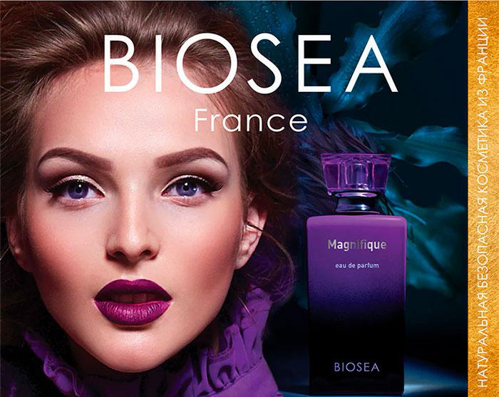 Каталог BIOSEA France 5-2021